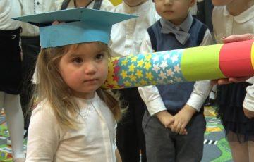 Pierwsze w historii SP2 pasowanie na przedszkolaka