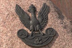 IV rocznica odsłonięcia pomnika Sybiraków w Sędziszowie Małopolskim